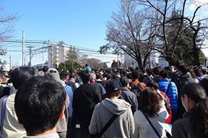 大規模開催 恋コン(恋活パーティー)