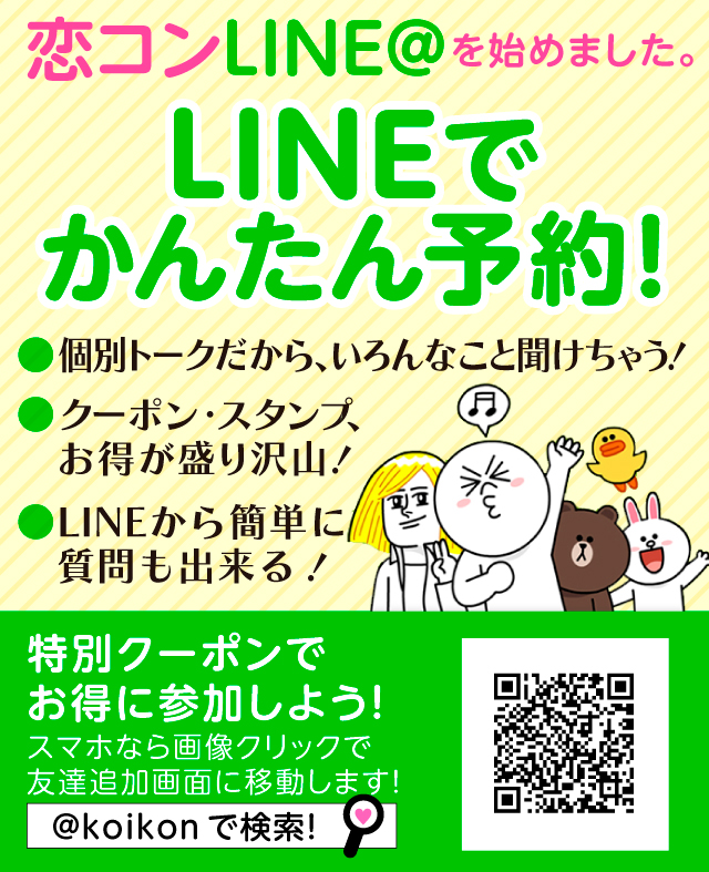 640-787LINE