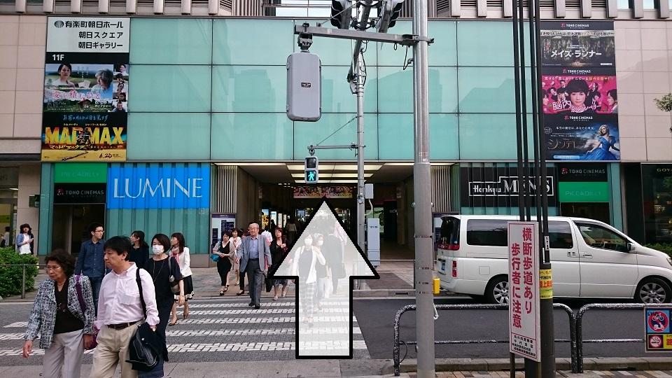 有楽町駅からスタジオフレーム1