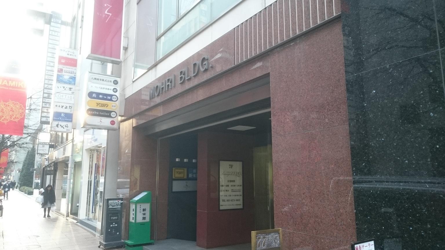 スタジオ・フレーム道案内1