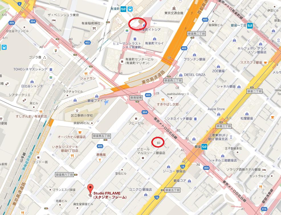 有楽町駅銀座駅からスタジオ・フレーム地図1