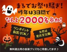 650-500minamiaoyama1